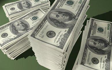 крупную денежную сумму на безвозмездной