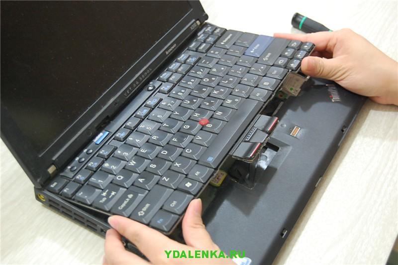Почему на ноутбуке не работает клава