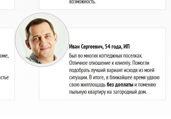 http://grafland.ru/page2/