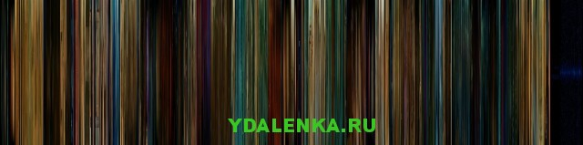 Moviebarcode штрих-код фильма