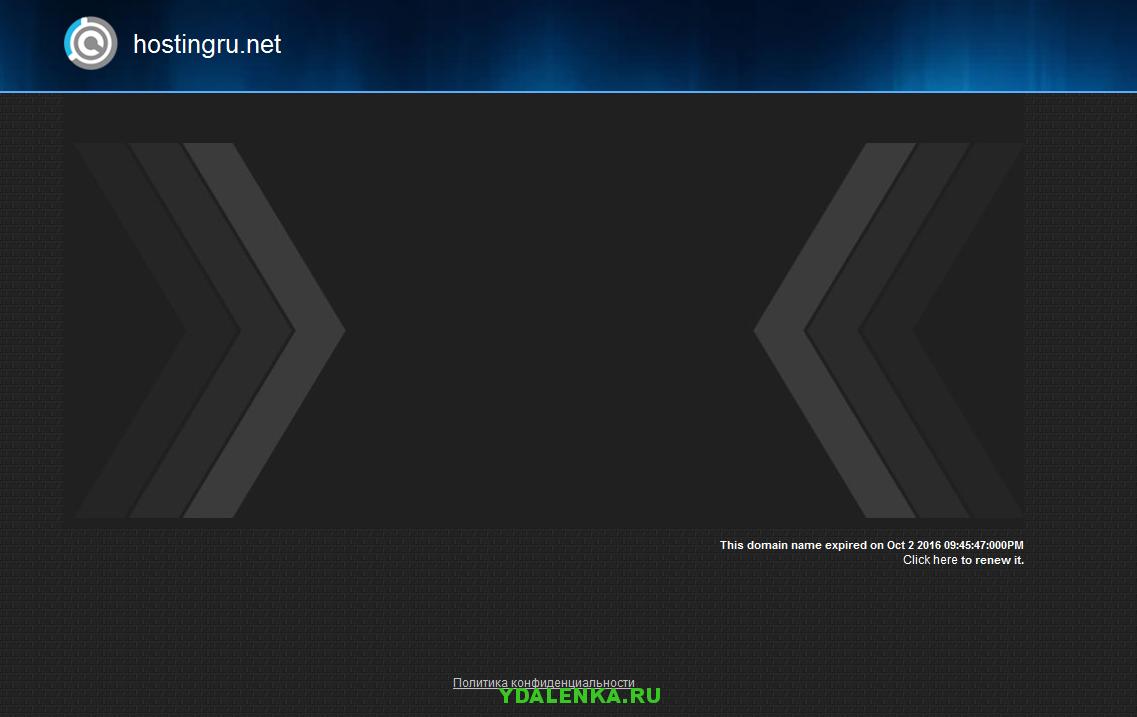 hostingru.net взломан
