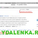 новая-компания-арт.рф