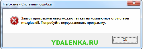 mozglue.dll