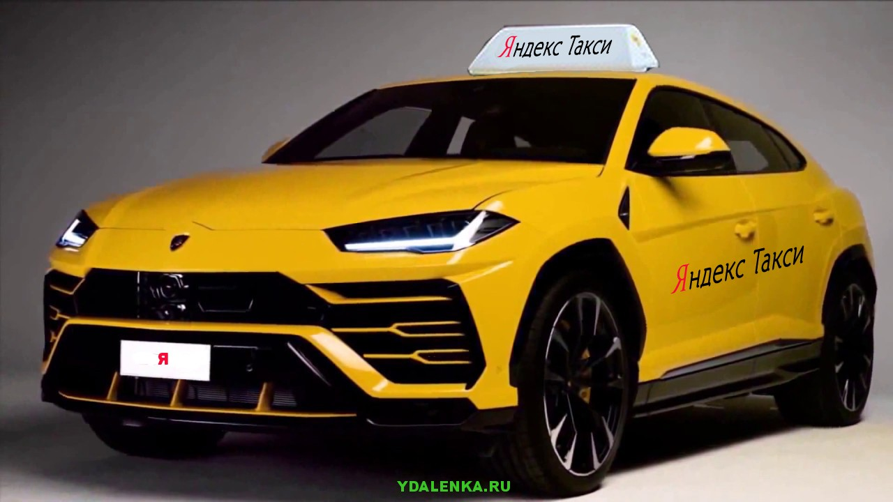 Lamborghini Urus в ЯндексТакси